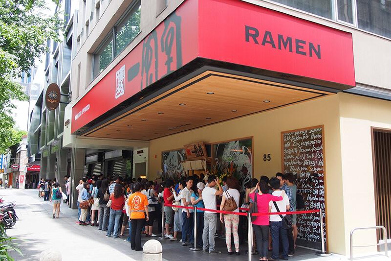 日本のラーメンチェーン「一風堂」 香港の「男人街」近くに出店