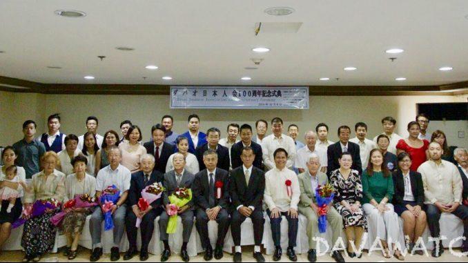 フィリピン・ダバオの日本人会が設立100周年 初の記念式典を開催
