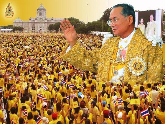 10月13日は前タイ国王陛下の命日、国内外のタイ国民に黄色いシャツ着用を呼びかけ