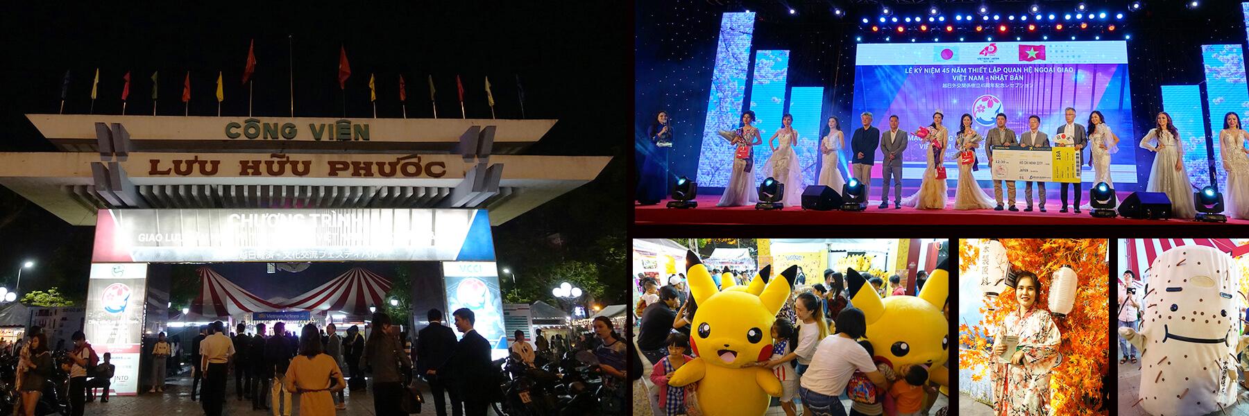 ベトナム南部のカントー市にて『第4回 越日文化・経済交流フェスティバル』が開催