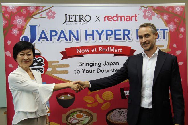 JETROがシンガポールECサイトRedMartにジャパンモール