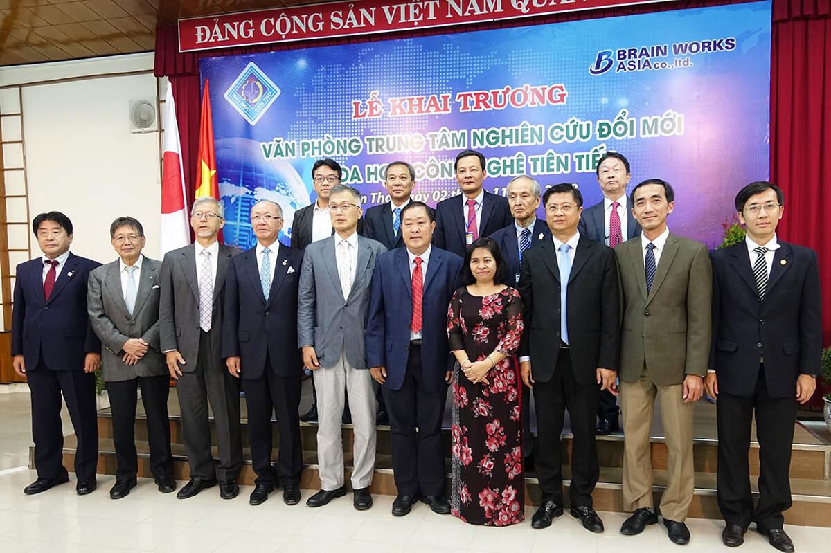 ベトナムの産業発展に寄与 「カントーICTイノベーションセンター研究所」が開設