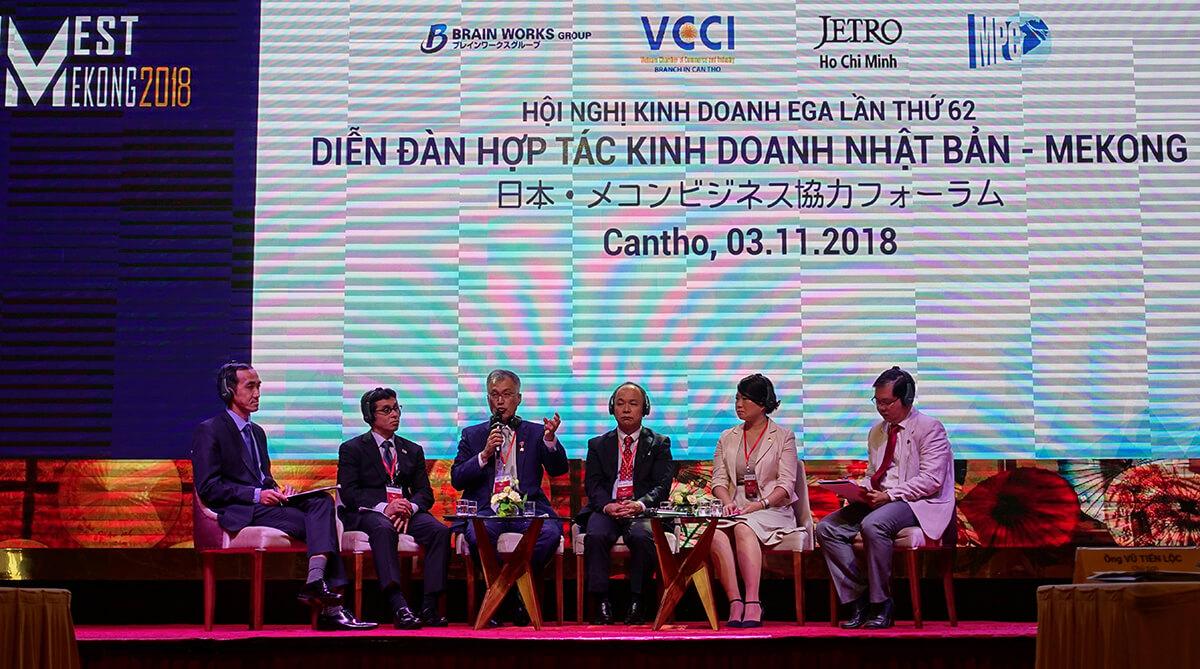 ベトナム カントーフェスティバル・ビジネスツアー