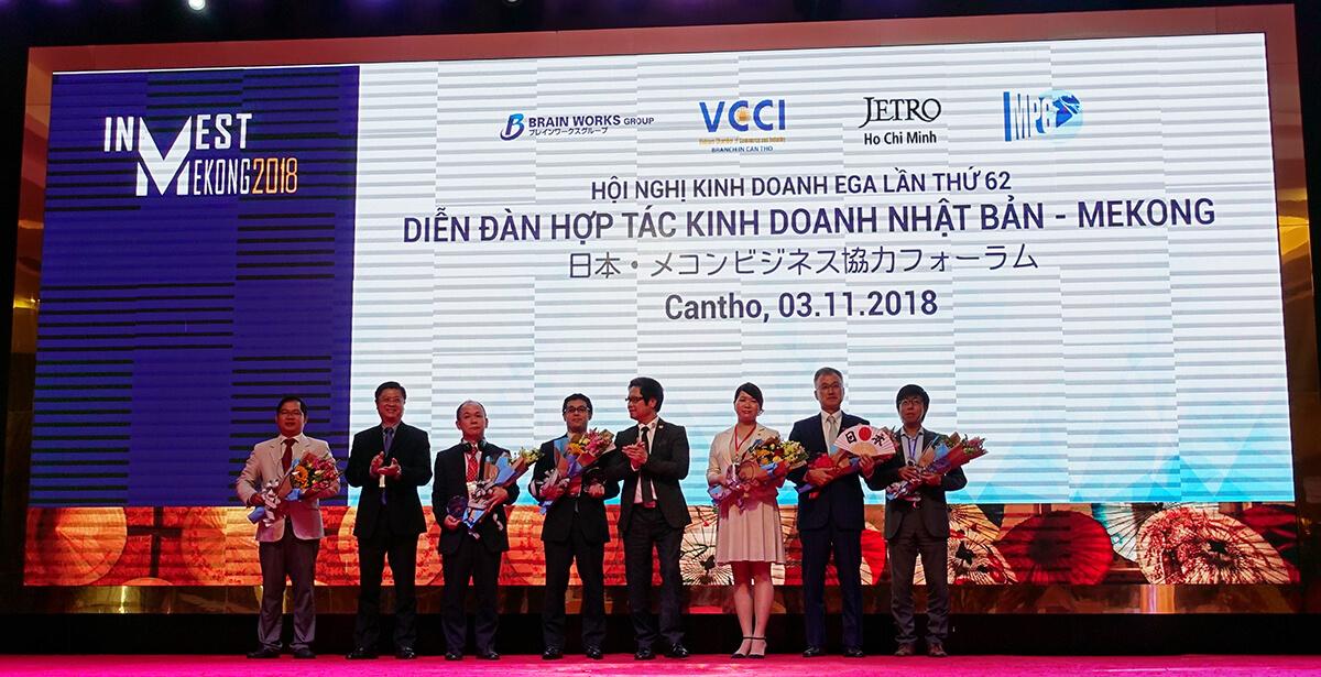 『第62回 EGAビジネスカンファレンス』 ベトナム南部最大の都市カントーにて開催