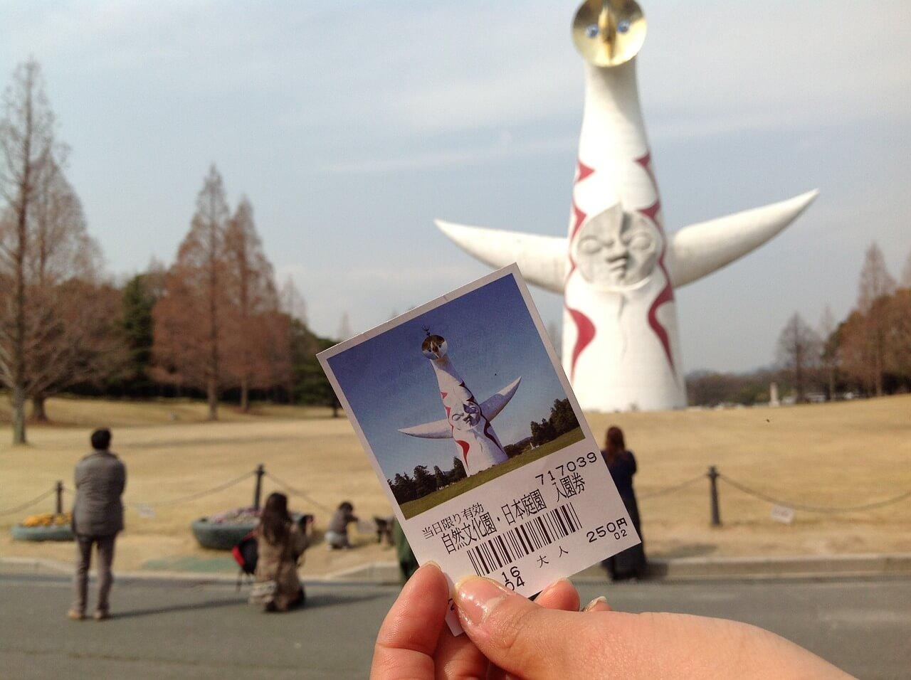 世界に向けて大阪の魅力を発信、多言語観光情報サイト「Osaka Metro NiNE」開設