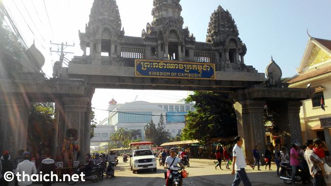 【期間限定】タイ観光VISAダブルエントリーを発給&ノービザ入国も無制限