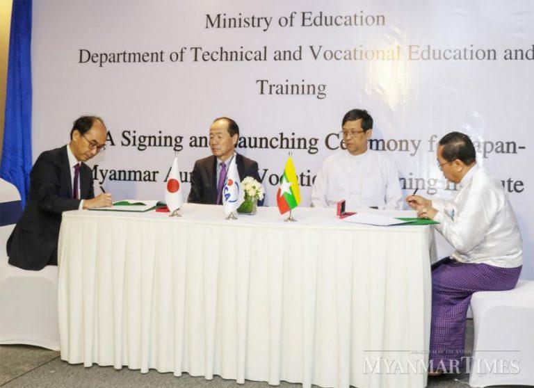 JICAがミャンマーの職業訓練学校建設に資金提供 日本企業にもメリット