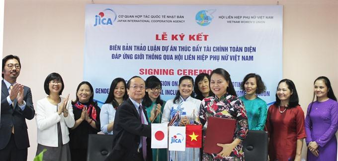 JICAがベトナム女性連合と協力 女性向け金融サービスの開発を目指す