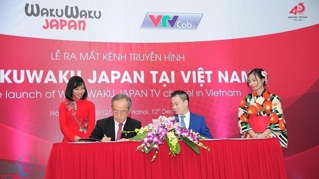 ベトナム国営テレビ「VTVcab」と日本企業が「Wakuwaku Japan」チャンネル開設