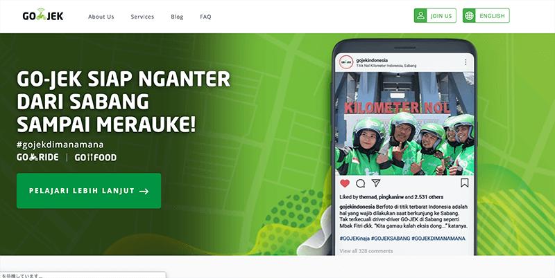 インドネシアの「ゴージェック」、シンガポールで試験サービスを全国展開
