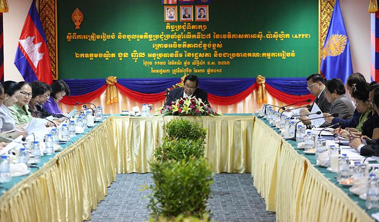 カンボジアでアジア太平洋議会フォーラムが開幕 日本含め21ヵ国が参加