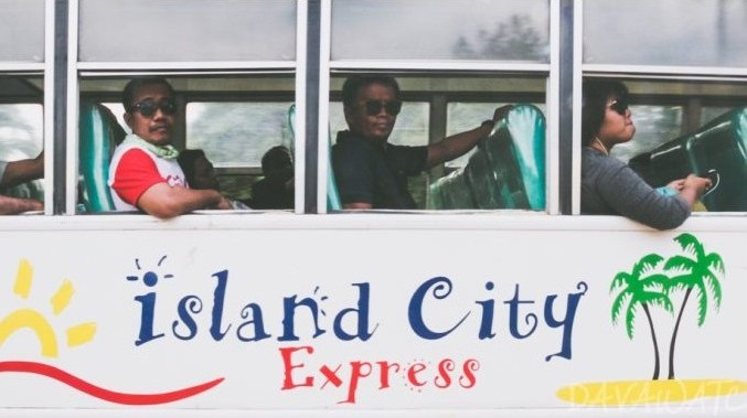 フィリピン・ミンダナオがインドネシアとの関係強化 ミンダナオ観光を促進