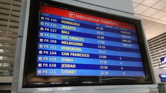 フィリピン・ダバオ市商工会議所が他国との直行便就航を推進 日本便就航も支持