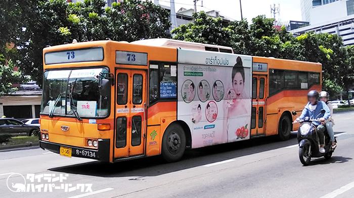タイ・バンコクのケインでバス運賃が値上げ エアコン付きバスは12~24バーツに