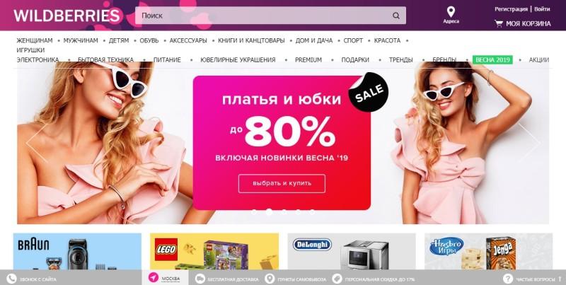 ロシアで2人目の女性ビリオネアが誕生 ECサイトのワイルドベリーズ創業者