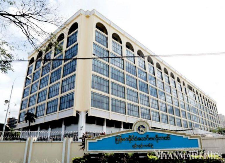 ミャンマー中央銀行が認可済両替所に公式送金許可証を発行