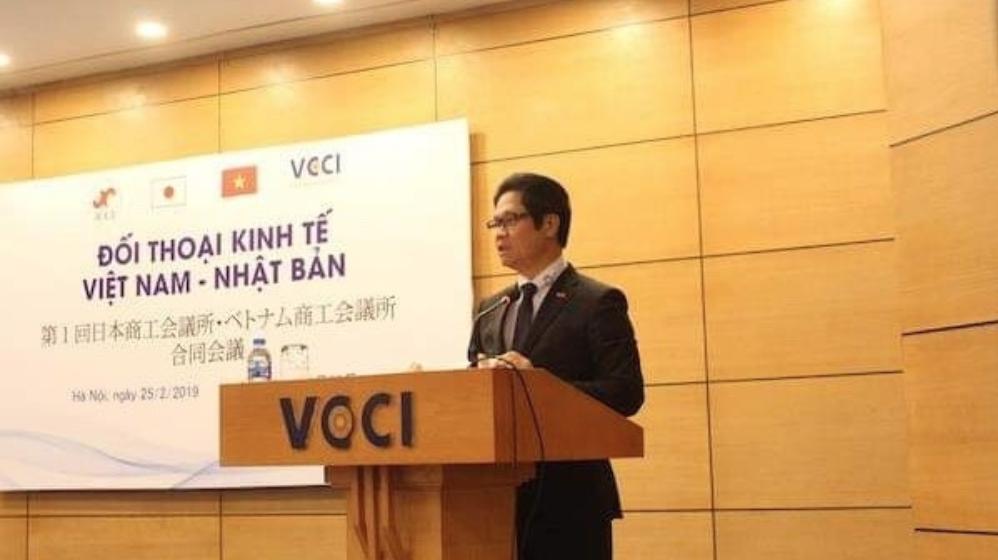 ベトナムにて日越経済協力を見直すイベントが開催