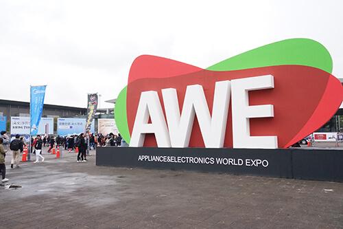 中国最大級の家電博覧会が上海で開幕、中国美的は製造業の発展に寄与へ