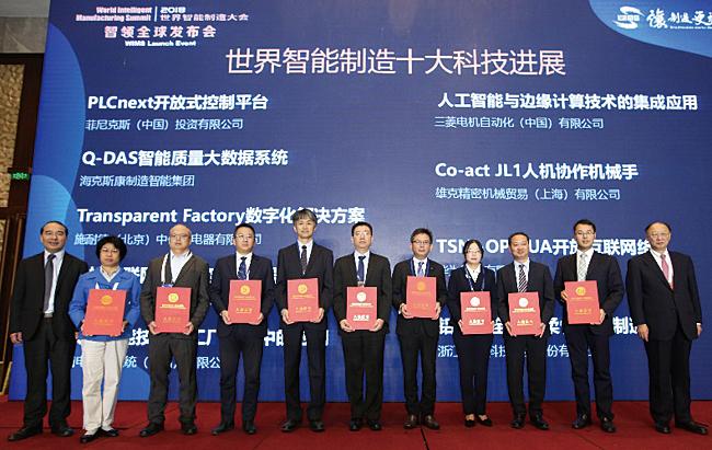東芝デジタルソリューションズが中国・タイ・ベトナムのIoTを支援