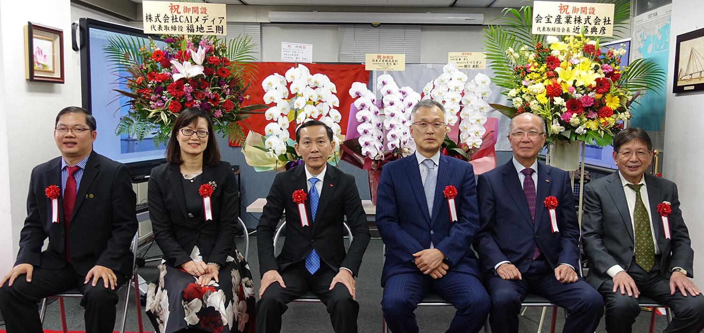 ベトナム・カントー市の「ジャパンデスク・カントー 東京事務所」の開所式が開催