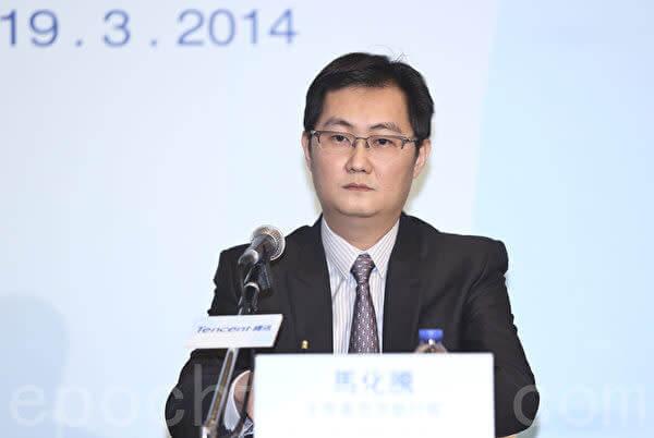 中国メディア「テンセント」、中間管理職10%削減