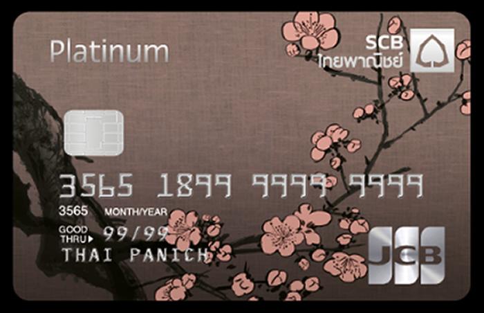 タイのサイアム商業銀行(SCB)でJCBカードの発行を開始