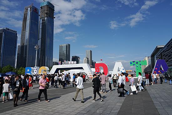 中国貴陽市で国際ビッグデータ産業博覧会が開幕、習主席は「各国の協力強化」を主張