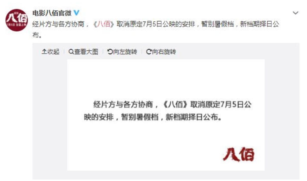 中国当局、日中戦争映画の公開中止 プロパガンダ宣伝と相違?