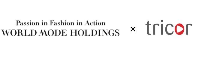トライコーとワールド・モード・ホールディングスが業務提携 | ファッション・コスメ業界の海外進出を促進