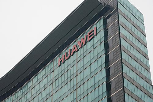 英アーム、今後もファーウェイにライセンスを提供、中国メディアが報道
