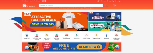 マレーシア:独身の日11.11セール-Shopeeが7ヵ国でスタート