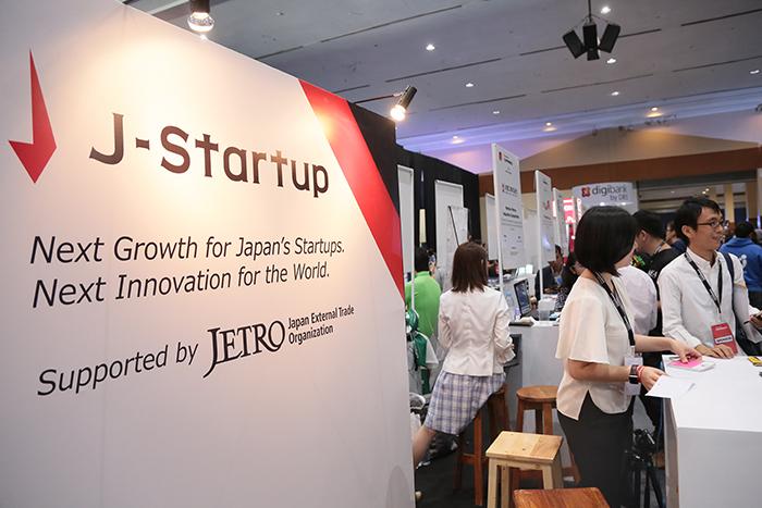 インドネシア:スタートアップ商機探る テック・イン・アジア 日本から10社参加