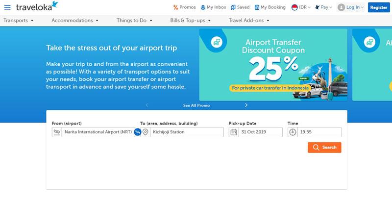 インドネシア:トラベロカと提携 ディーエルジービー 日本8空港から送迎予約