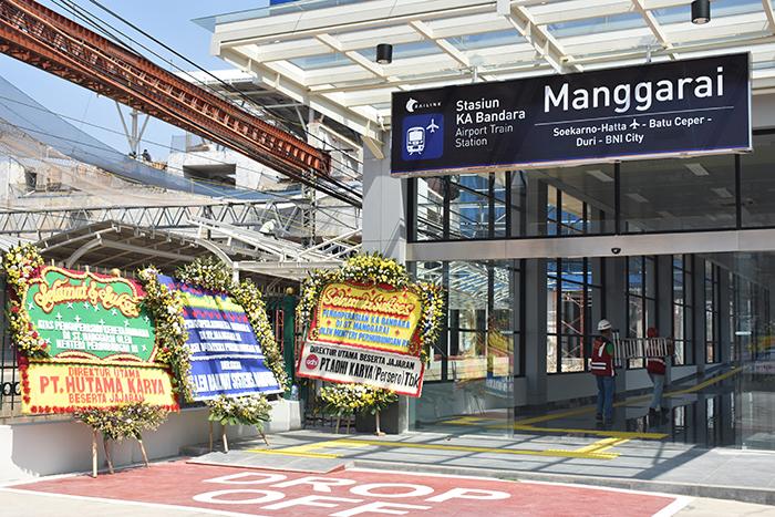インドネシア:マンガライまで延伸 空港鉄道 アクセス改善に向け