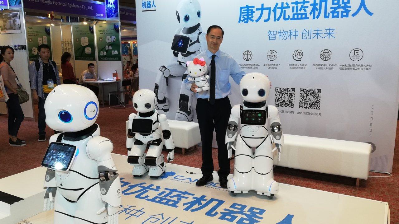 香港エレクトロニクスフェア