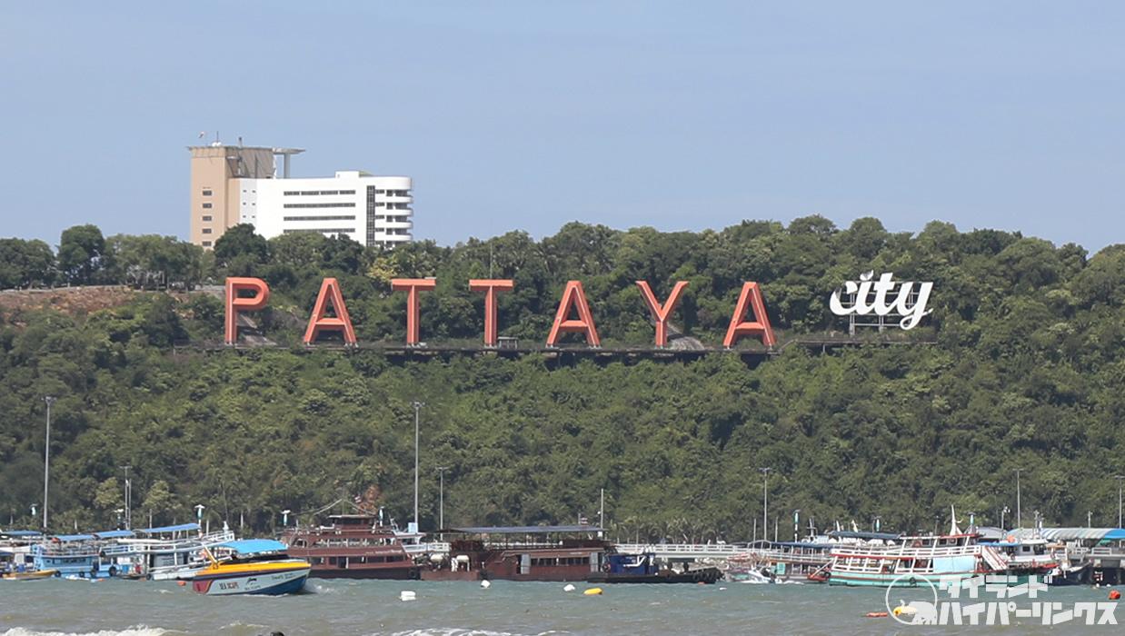 タイ:パタヤで観光バス運転手と不法観光ガイドが口論、観光警察が捜査開始