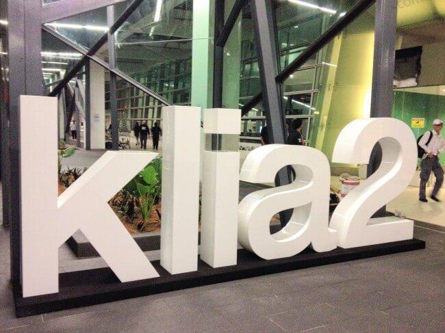 KLIA2入国審査効率化のためレイアウト変更へ-12月末までに完了