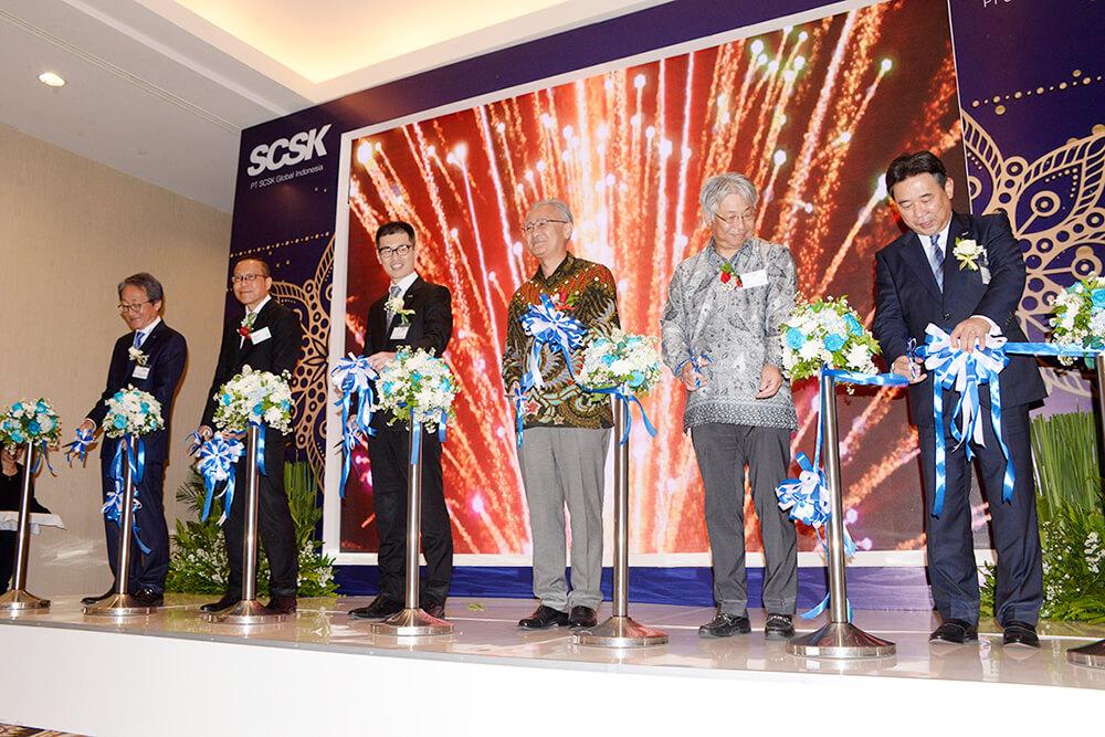 インドネシア:DX推進・IoT対応に向け SCSK  イ・ミャンマーに拠点開設