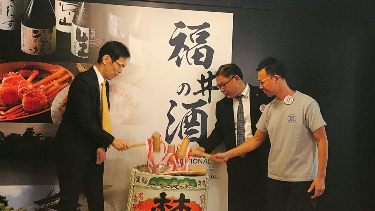 香港:福井県のポップアップストア開催