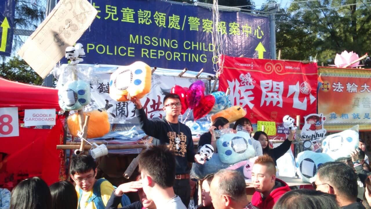 香港:来年の花市、デモ懸念し物販はなし