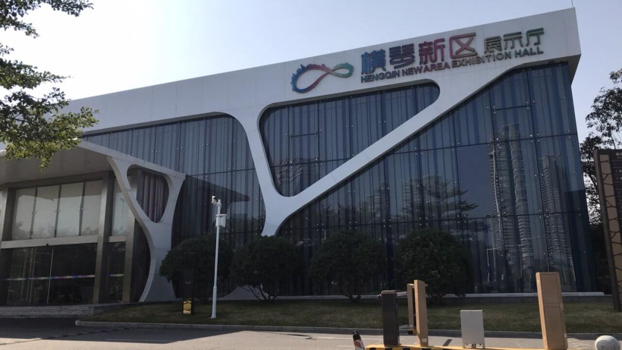 香港:珠海市、横琴国際科技創新中心は入居率92%
