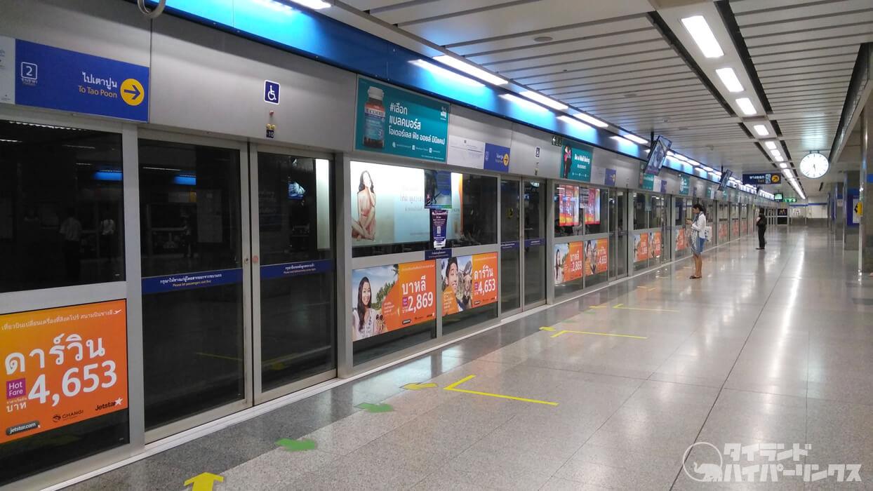 MRTブルーラインが全線開通!全長47Km、総駅数38