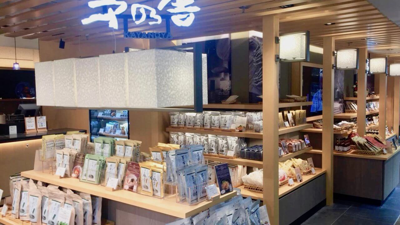 香港「茅乃舎」香港初の常設店が好調