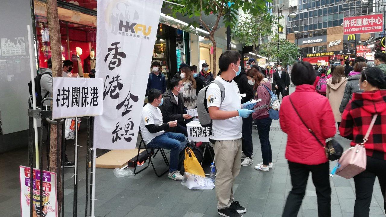 香港:韓国から非香港住民の入境を制限