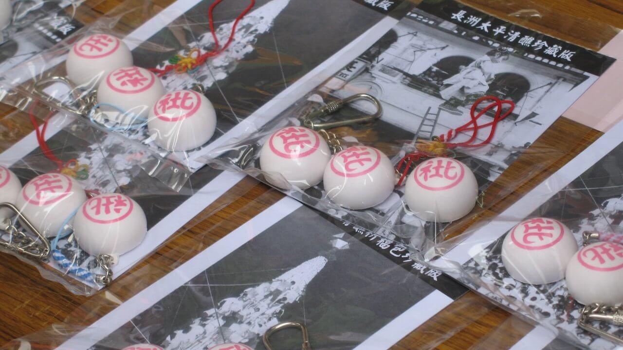 香港:長洲島まんじゅう祭が一部中止