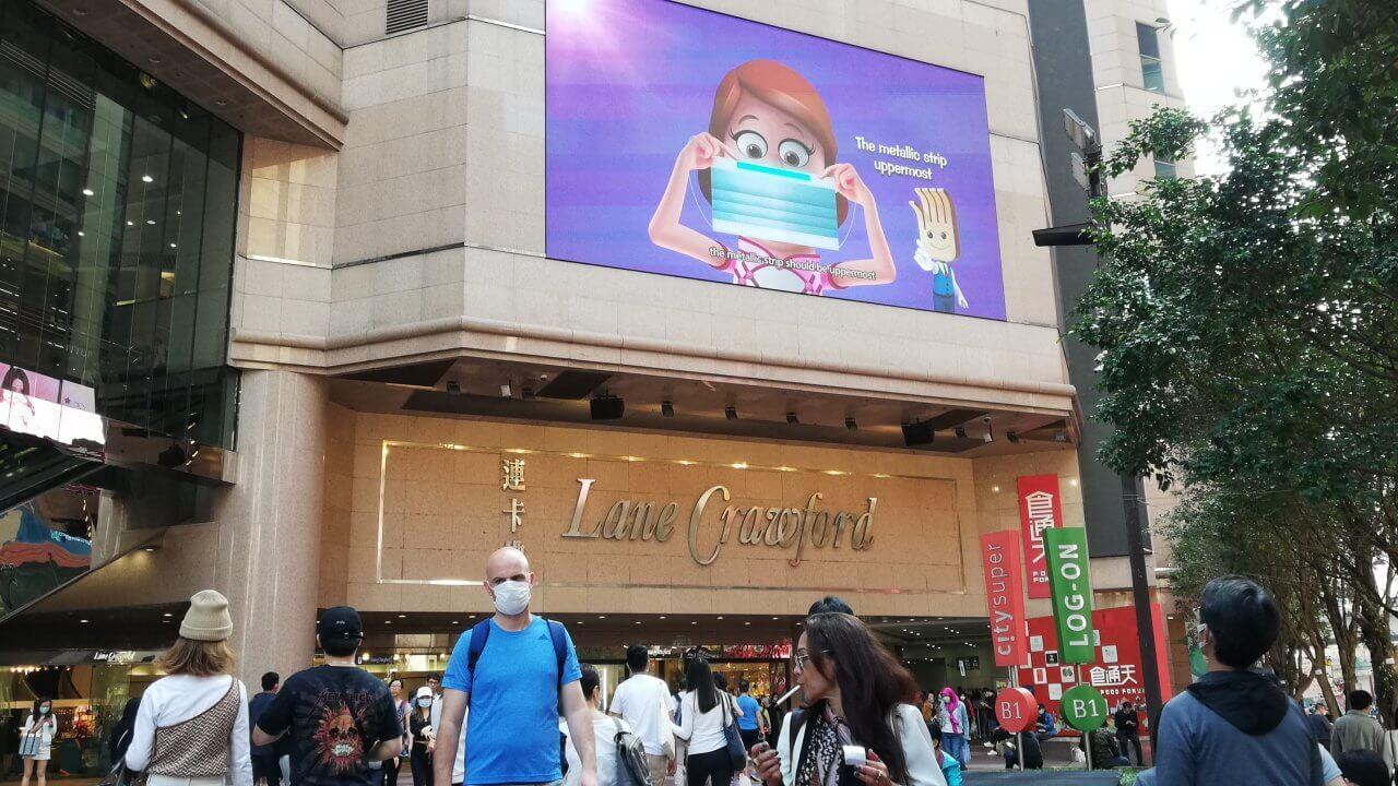 香港:レモンティー使い回し飲食店が閉店