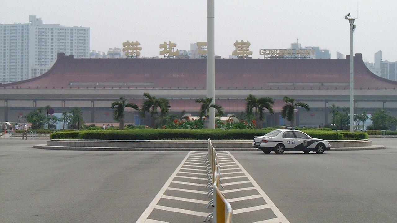 香港:マカオから広東省に駆け込み出境