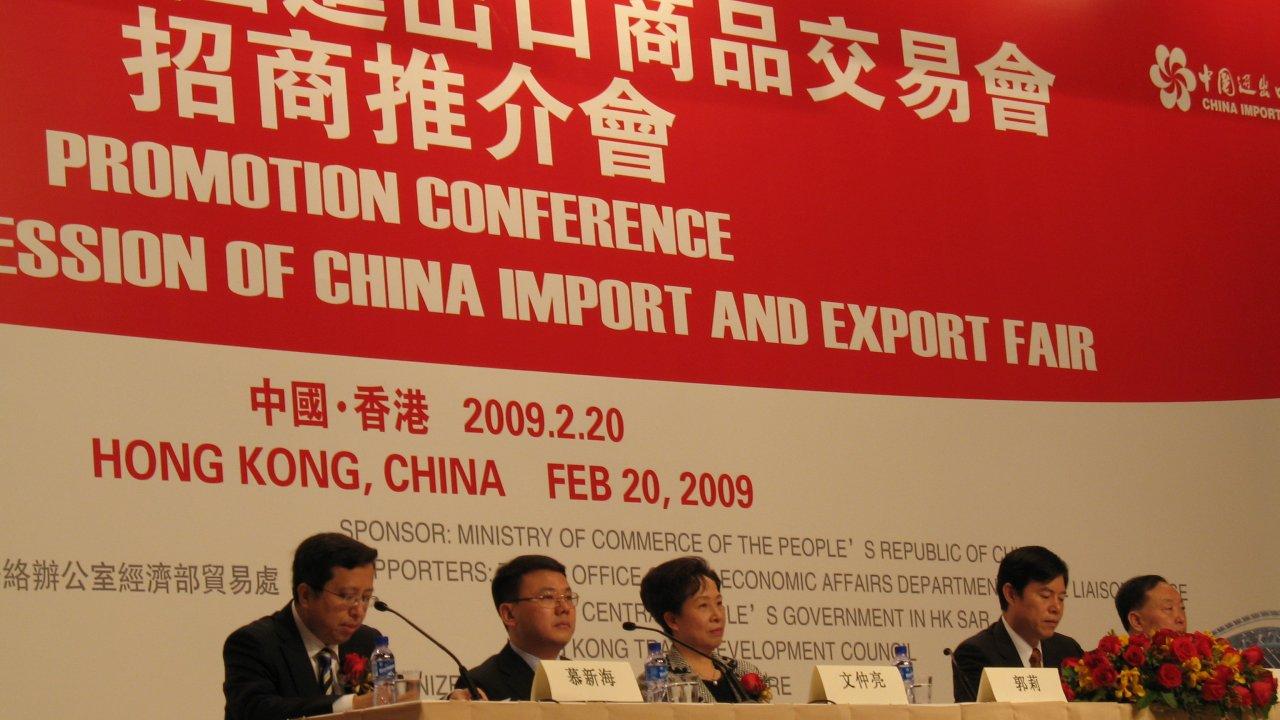 香港:広州交易会が中止、半世紀で初めて