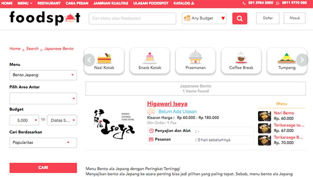 インドネシア:個人向け出前開始 クリック・イート 新型コロナに対応