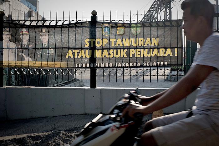インドネシア:治安悪化に注意喚起 窃盗事件が散発、テロ警戒も 日本国大使館